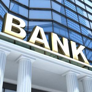 Банки Архиповки