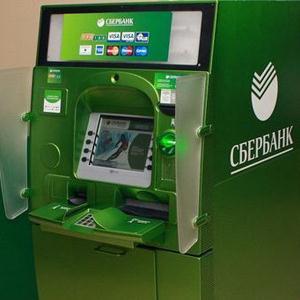 Банкоматы Архиповки