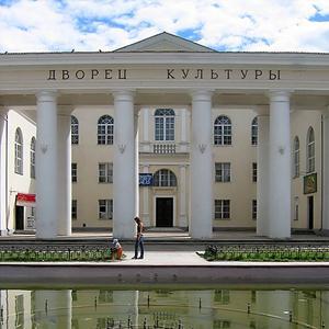 Дворцы и дома культуры Архиповки