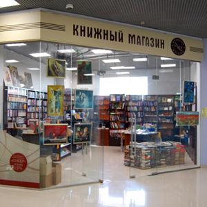 Книжные магазины Архиповки