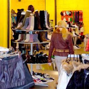 Магазины одежды и обуви Архиповки