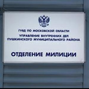 Отделения полиции Архиповки