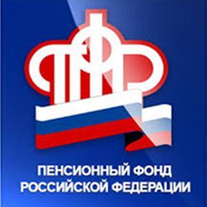 Пенсионные фонды Архиповки
