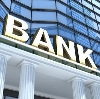 Банки в Архиповке