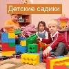 Детские сады в Архиповке