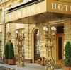 Гостиницы в Архиповке