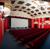 Кинотеатры в Архиповке