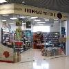 Книжные магазины в Архиповке