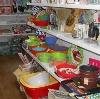 Магазины хозтоваров в Архиповке