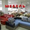 Магазины мебели в Архиповке