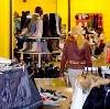 Магазины одежды и обуви в Архиповке