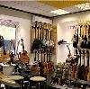 Музыкальные магазины в Архиповке