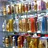 Парфюмерные магазины в Архиповке