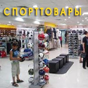 Спортивные магазины Архиповки